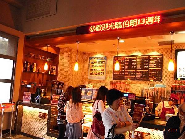 點餐櫃台(伯朗咖啡13周年喔!)