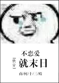 姜之魚《每次都死在男主懷裡[穿書]》.jpg
