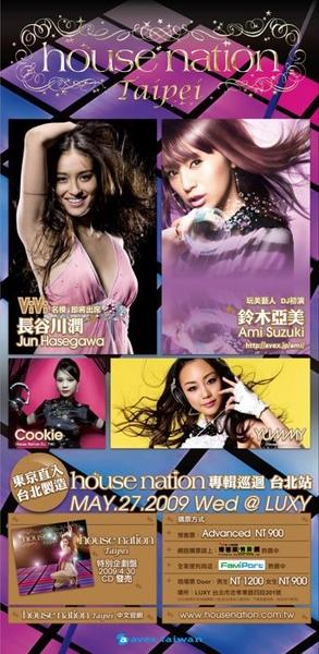 HNT-Poster-All-s.jpg