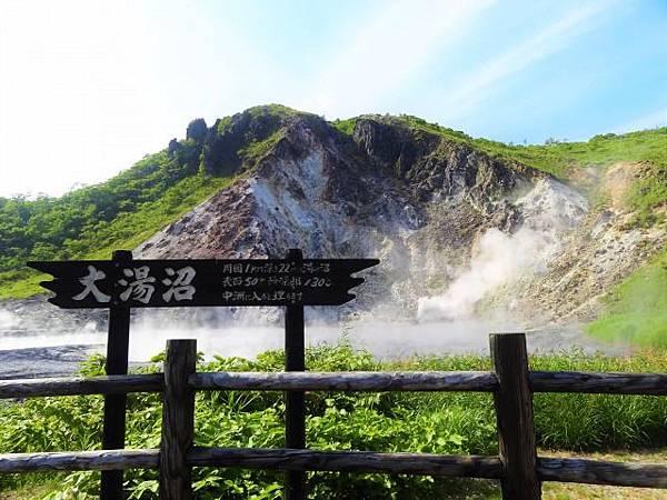 雙向旅行社 北海道