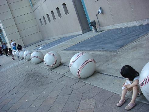 Big balls.jpg