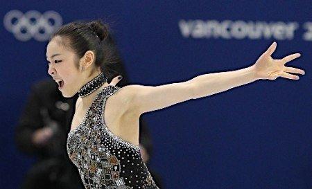 Kim 2010 WO 44.jpg