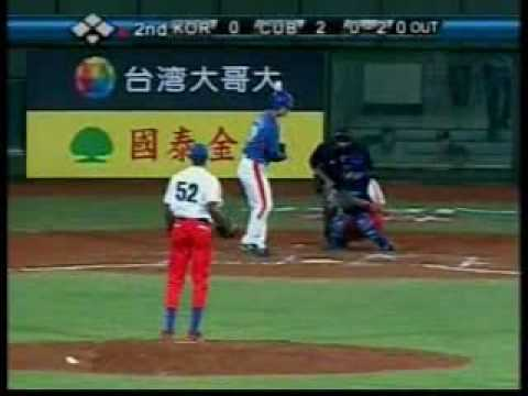 Aroldis Chapman Taiwan.jpg
