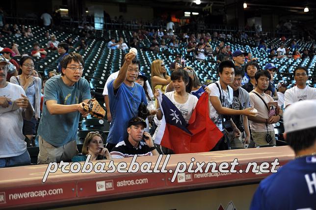 Taiwanese Fans.jpg