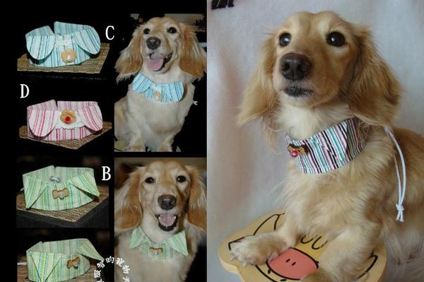 可愛狗狗領巾