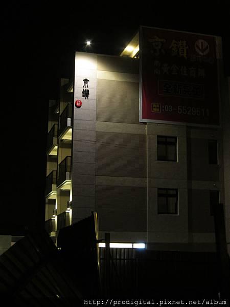 戶外廣告燈