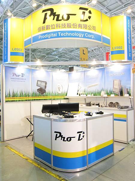 2015 台灣LED國際照明展 - 恒新數位科技(股)公司