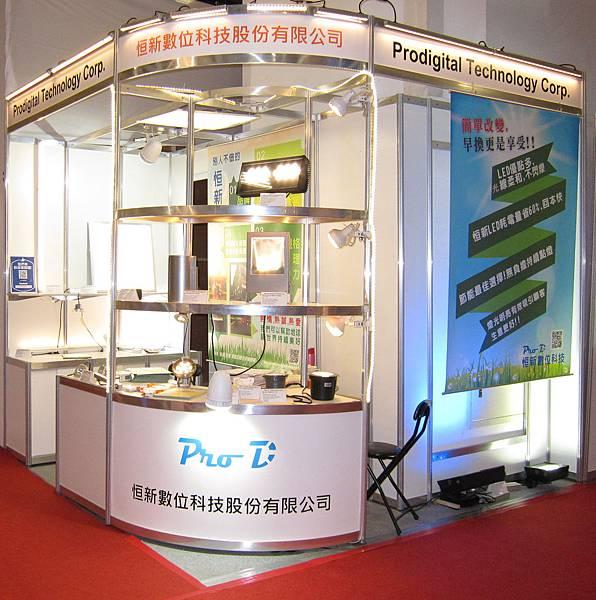 2015 台灣建築展 - 恒新數位科技(股)公司