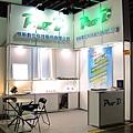 2016 台灣LED國際照明展 - 恒新數位科技(股)公司