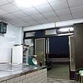 冰店 18W燈管+燈座