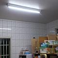 18W 廚房 燈管+燈座