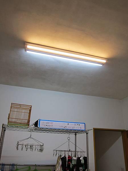 曬衣間 山型燈雙管 + 燈管一黃一白