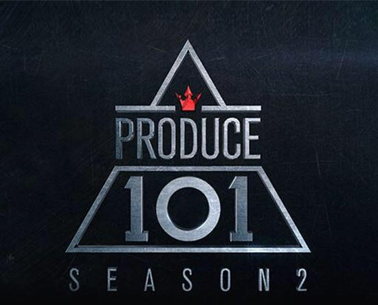 20170117produce101s2logo.jpg