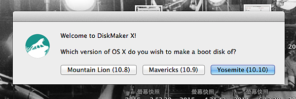 DiskMakerX Welcome