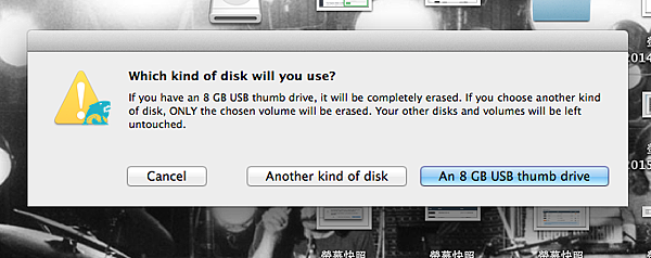 diskMakerX 8g usb