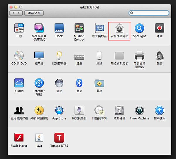 mac安全性