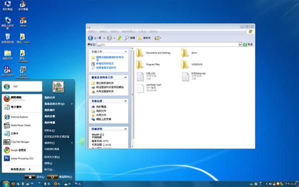 仿Windows 7 佈景主題