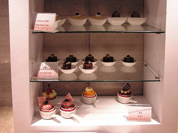 香格里拉 - 貴賓廊.蛋糕