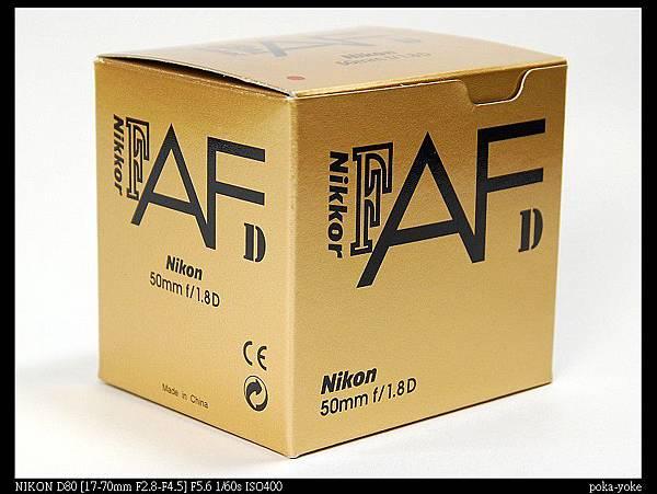 50mm f1.8D外箱