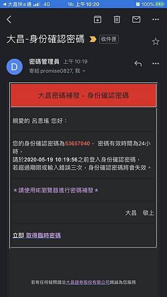 S__97681419.jpg