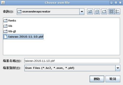 screenshot_%Y%m0%H%M%S.jpg