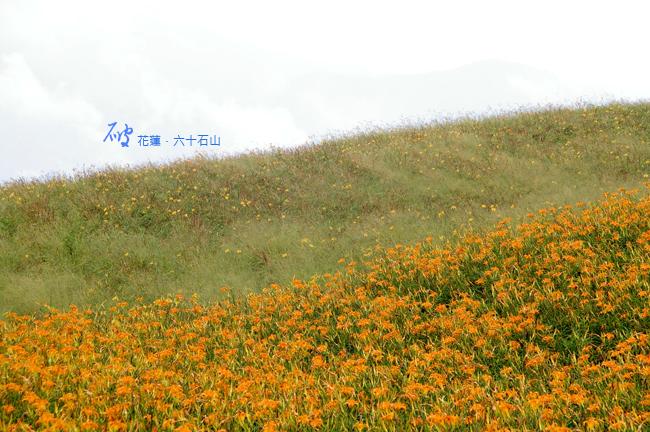 六十石山.jpg