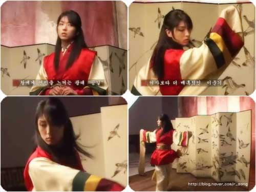 王的男人-孔吉dance14