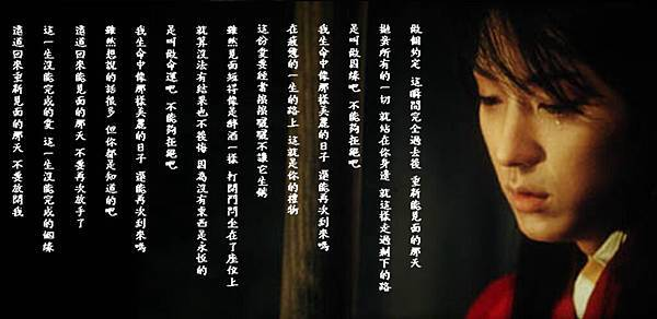 因緣-李仙姬