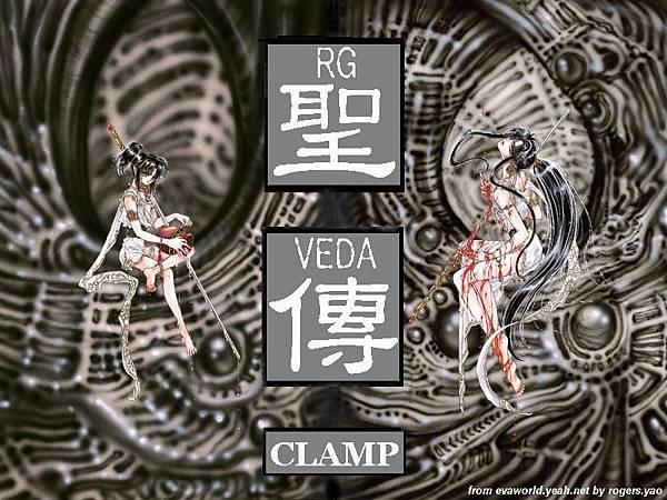 CLAMP聖傳-阿修羅x2.jpg