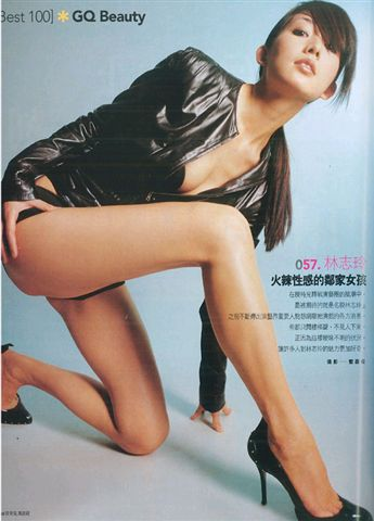 Sexy火辣鄰家girl.jpg
