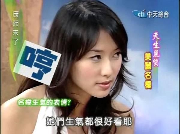 林志玲-名模-林志玲生氣的臉.jpg