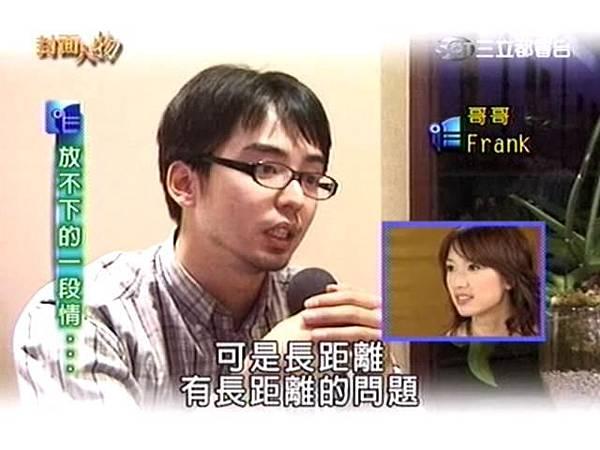 封面人物-Frank志玲哥哥.JPG