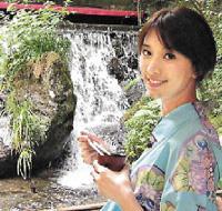 旅遊親善大使YokosoJapan日本再發現.jpg
