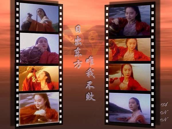 ~林青霞-水邊紅衫~.jpg