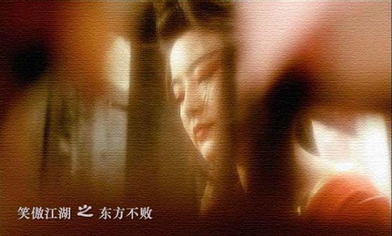 林青霞-Swordsman黑木崖.jpg