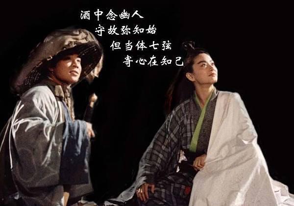 林青霞-東方不敗浪人營.jpg