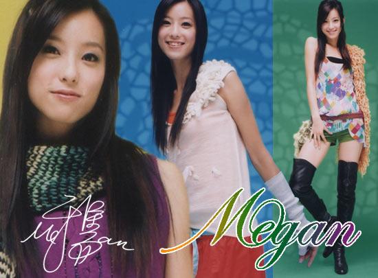 Megan賴雅妍-3.jpg