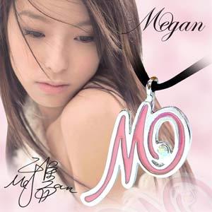 Megan賴雅妍-pink.jpg