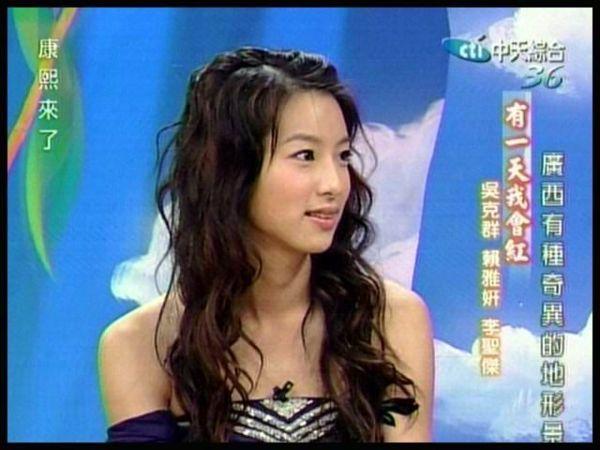 Megan賴雅妍-康熙來了94.2.17.jpg