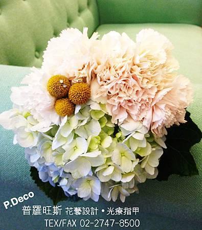 低調淡雅捧花-大康+繡球花+鑲鑽金杖球