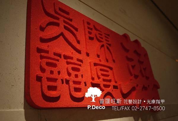 P1060395-01.JPG