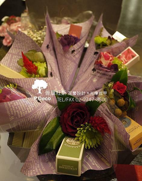 甜筒花.JPG