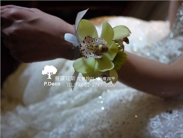 新娘手腕花.JPG