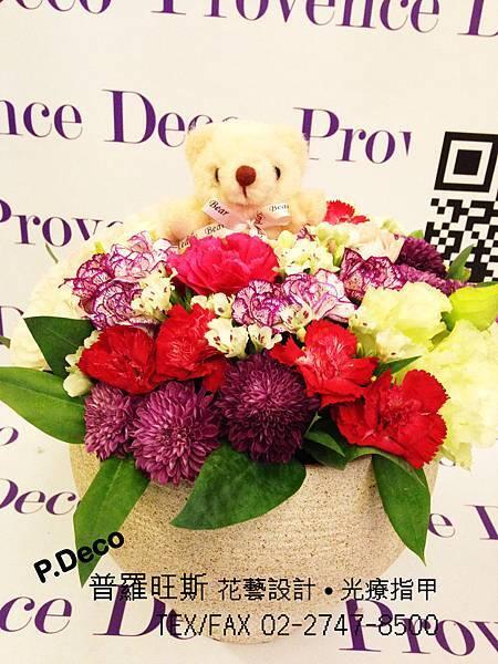 母親節+熊102.5.6.jpg