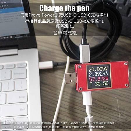 5充筆電65W.jpg