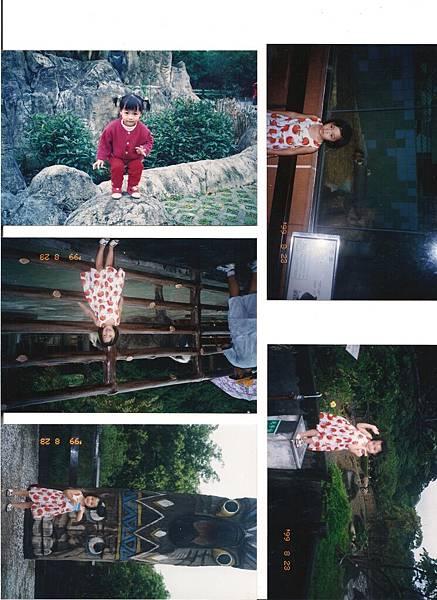 女兒照片掃瞄 015