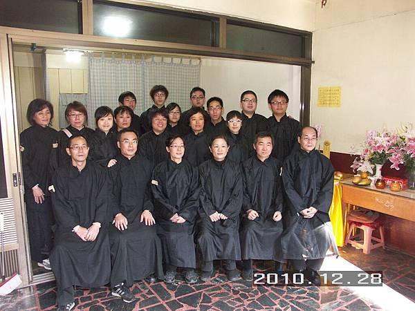 PICT0079.JPG