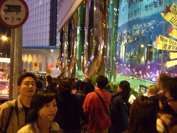 Day 1_太平山 9 (纜車排隊).jpg