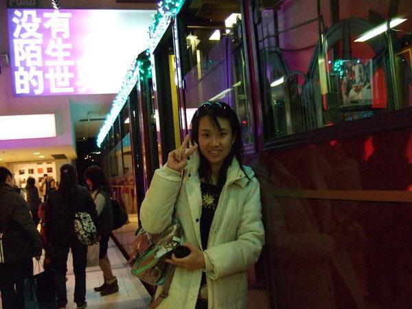 Day 1_太平山 18 (纜車終點).jpg