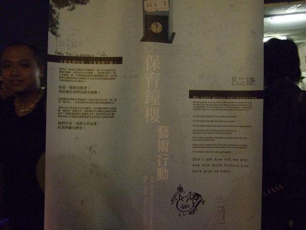 Day 2_皇后碼頭 3(抗議拆遷).jpg